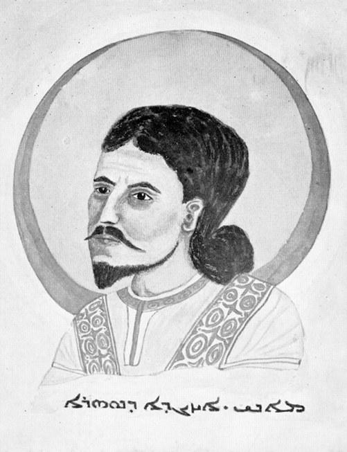 Prorok Mání měl chránit Ševelpunu před démony, proto si jeho ikonu nalepil na kytaru. Zdoj obrázku Wikipedia: Public Domain, https://commons.wikimedia.org/w/index.php?curid=3099926